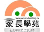台北市家長協會https://pait.org.tw